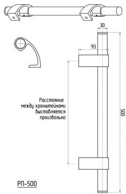 rp-500(chertezh)