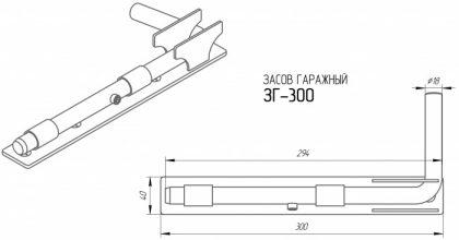 zg-300-chertezh