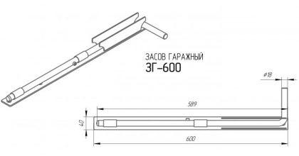 zg-600-chertezh